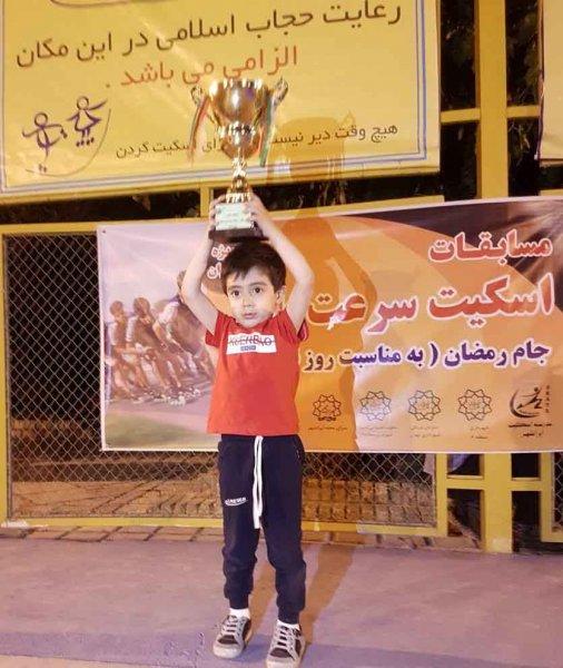 قهرمانی تیم پیام در مسابقات اسکیت جام رمضان