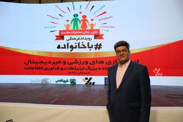 گزارش تصویری رویداد فرهنگی #با خانواده در موسسه پیام