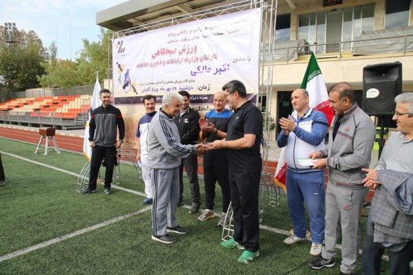 گزارش تصویری ورزش صبحگاهی کارکنان وزارت ارتباطات بمناسبت هفته تربیت بدنی