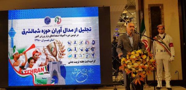 درخشش موسسه پیام در دومین المپیاد استعدادهای برتر ورزش کشور