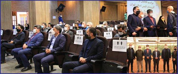 تجلیل از افتخارآفرینان تنیس استان تهران به میزبانی موسسه پیام